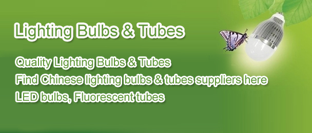 China Quality LED Bulb Manufacturer